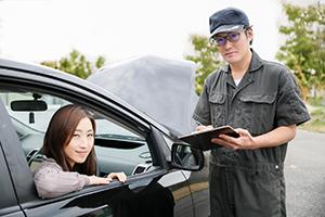 車検を業者に依頼する