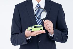 必ず受けなければならない車検。選ぶ基準とは?